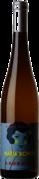 Вино Lua Cheia em Vinhas Velhas, «Maria Bonita» Loureiro, Vinho Verde DOC, 2017
