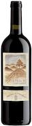 Вино Michele Chiarlo,