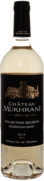 Вино Chateau Mukhrani, « Collection Secrete» Blanc, 2015