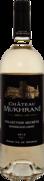 Вино Chateau Mukhrani, « Collection Secrete» Blanc, 2015