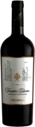 Вино Undurraga, «Founders Collection» Cabernet Sauvignon, 2013
