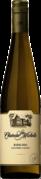 Вино Riesling, 2015