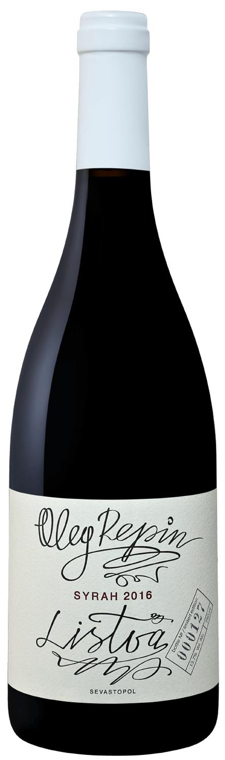 Вино «Repin Oleg» «Syrah», 2016