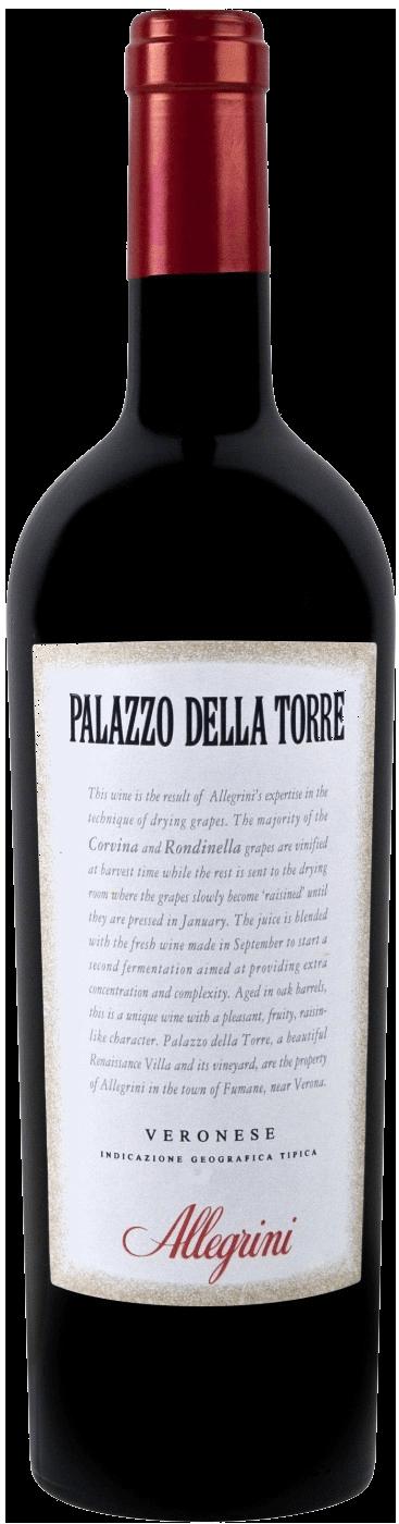 Вино «Palazzo Della Torre», Veneto IGT, 2014