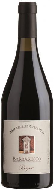 Вино Barbaresco